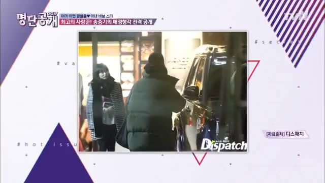Watch and share 품절남 송중기 송혜교를 사로잡은 감동의 프로포즈 명단공개 177화 GIFs by Koreaboo on Gfycat