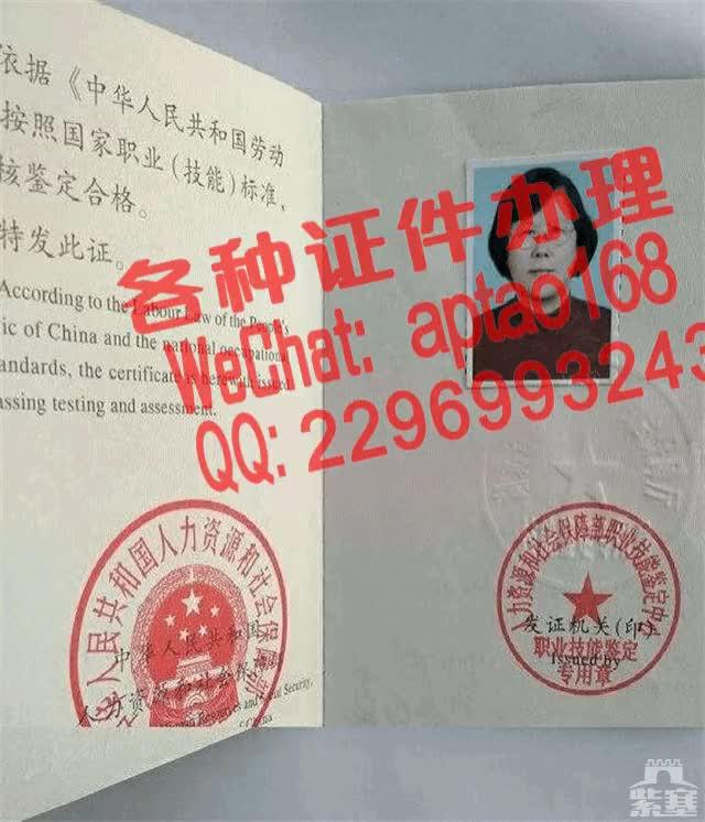 Watch and share C8uw8-办个中国银行支票V【aptao168】Q【2296993243】-fxvf GIFs by 办理各种证件V+aptao168 on Gfycat