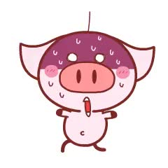 Watch and share Pig Emoticons GIFs and Transparent GIFs on Gfycat
