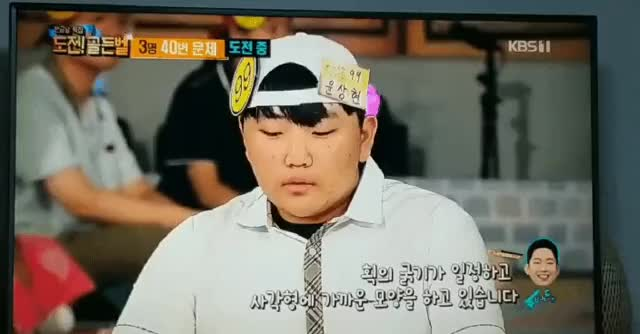 Watch and share 윤상현 GIFs by gw021211 on Gfycat