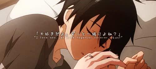 "Watch ""I love you. Let's be together forever, okay?""- Asuna Yuuki  GIF on Gfycat. Discover more Asuna Yuuki, Asuna and Kirito, aishiteru, anime, anime love, anime romance, asuna x kirito, hugs, i love you, kirigaya kazuto, kisses and hugs, love, love like this, romance, sword art online GIFs on Gfycat"