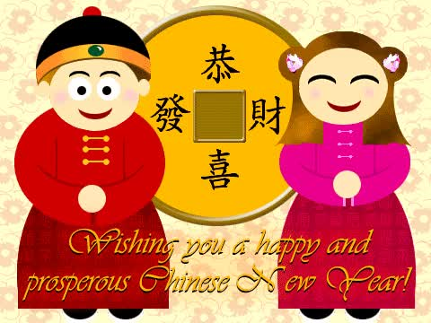Watch and share . . . . . . . . . . . . . . . . GONG XI FA CAI GIFs on Gfycat