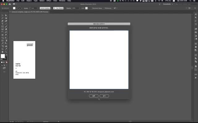 Watch and share Namecard Generator Script Short GIFs on Gfycat