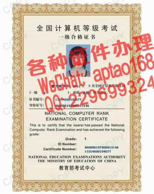 Watch and share Z977h-哪里能做假的人力资源管理师证V【aptao168】Q【2296993243】-bbhn GIFs by 各种证件制作办理-微aptao168 on Gfycat