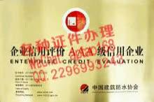Watch and share B3hlp-假的建筑施工资质证书多少钱V【aptao168】Q【2296993243】-iusw GIFs by 办理各种证件V+aptao168 on Gfycat