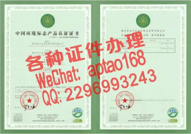 Watch and share 1dxj1-哪里能办中国银行支票V【aptao168】Q【2296993243】-0cuk GIFs by 办理各种证件V+aptao168 on Gfycat