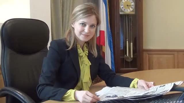 Watch Natalia Poklonskaya GIF by @usah on Gfycat. Discover more related GIFs on Gfycat