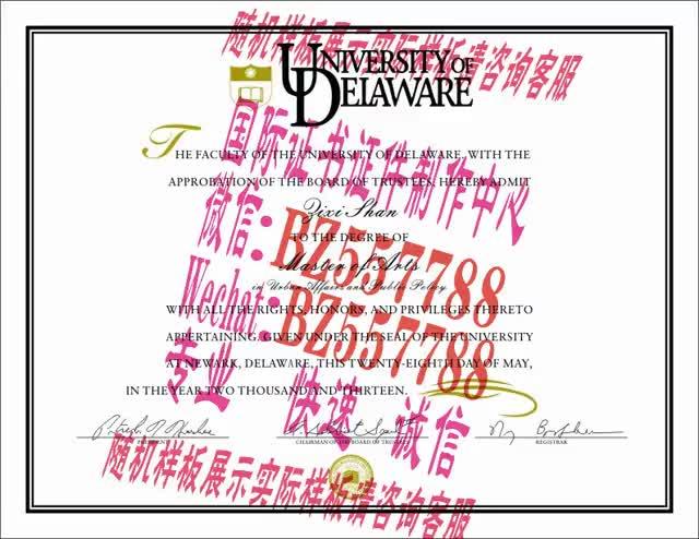 Watch and share 做个假的西南女学院毕业证成绩单大学毕业证成绩单[咨询微信:BZ557788]办理世界各国证书证件 GIFs on Gfycat