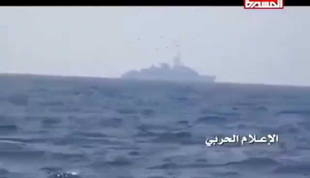 "Watch Houthi-Rebels attack Saudi Warship during Daylight ! (""Al Madinah"") #Yemen GIF on Gfycat. Discover more related GIFs on Gfycat"