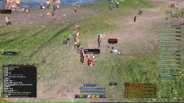Watch and share Warlock HM Ulti2 GIFs by chaose5 on Gfycat