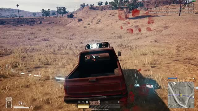 Watch and share PLAYERUNKNOWN'S BATTLEGROUNDS 2018.05.05 - 17.06.07.17.DVR GIFs by 정수민 on Gfycat