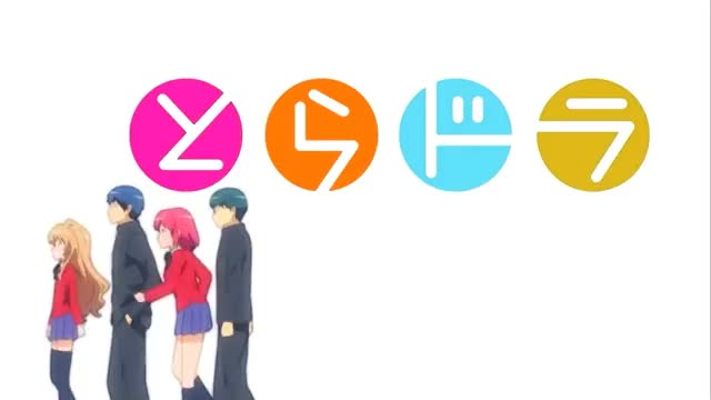 Watch OP 1 | Toradora! [1080p] GIF on Gfycat. Discover more related GIFs on Gfycat