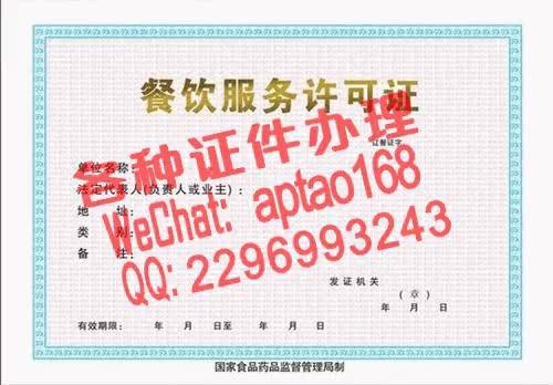 Watch and share 9rzpp-做个假的投资建设项目管理师证V【aptao168】Q【2296993243】-11zf GIFs by 办理各种证件V+aptao168 on Gfycat