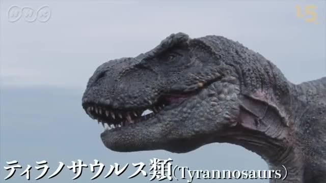 """Watch 【恐竜CG】実は日本にもティラノサウルスの仲間がいた!狙われた""""むかわ竜""""の運命は?【これが恐竜王国ニッポンだ!×NHK1.5ch】Japanese dinosaurs CG GIF by @gator426428 on Gfycat. Discover more 1.5ch, 1.5チャン, 1.5チャンネル, CG, Japanese dinosaurs, NHKスペシャル, ダーウィンがた!, 人類誕生CG, 化石, 恐竜 GIFs on Gfycat"""