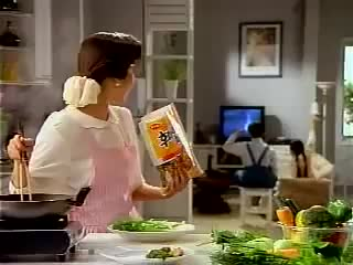 Watch Robocop Fried Chicken commercial 1980s GIF on Gfycat. Discover more related GIFs on Gfycat