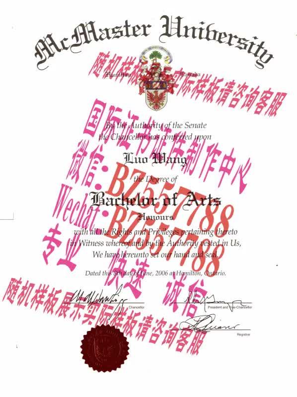 Watch and share 购买日本工业大学毕业证成绩单[咨询微信:BZ557788]办理世界各国证书证件 GIFs on Gfycat