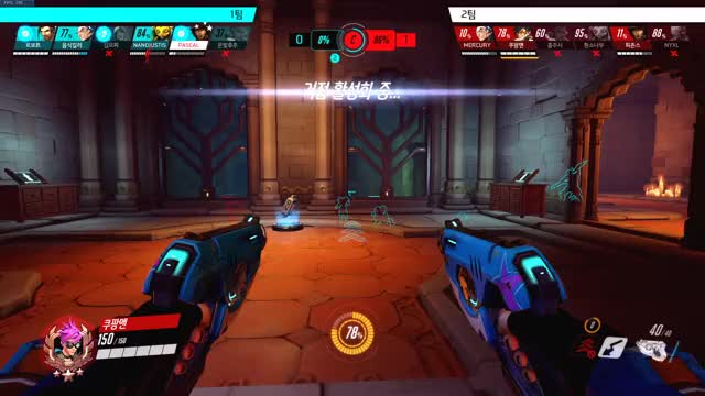 Watch and share Overwatch GIFs and Mei GIFs by 쁘로트 on Gfycat