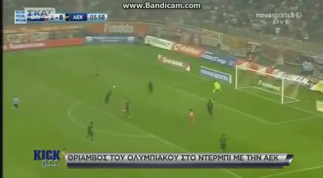 Watch and share 6η Αγ. Ολυμπιακός - ΑΕΚ 3-0 / Olympiakos Vs AEK 3-0 All Goals 2016 GIFs on Gfycat