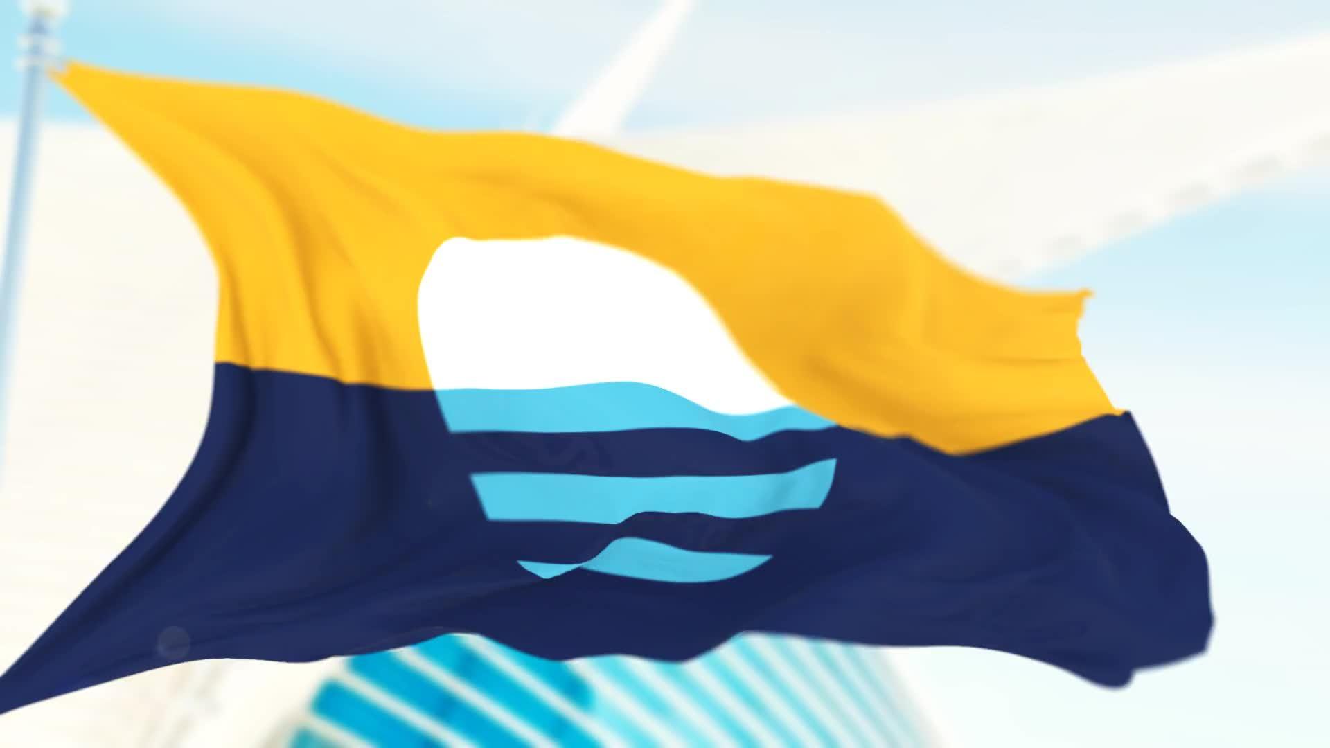 milwaukee, milwaukee flag, vexillology, People's Flag of Milwaukee Finalist: