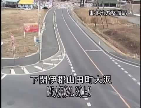 2011 Japan Tsunami  Caught on CCTV cameras GIFs