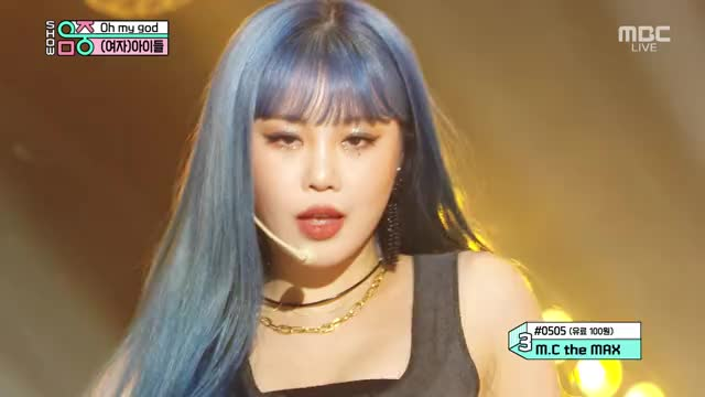 Watch and share Soojin GIFs and Gidle GIFs by khatru on Gfycat