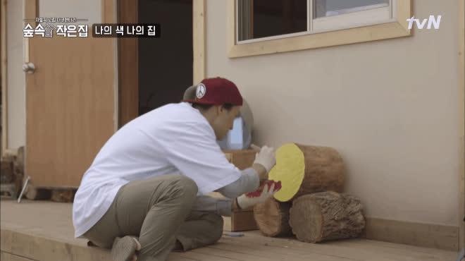 Vào rừng sống hạnh phúc thế này ai chẳng muốn làm hàng xóm với Park Shin Hye, So Ji Sub
