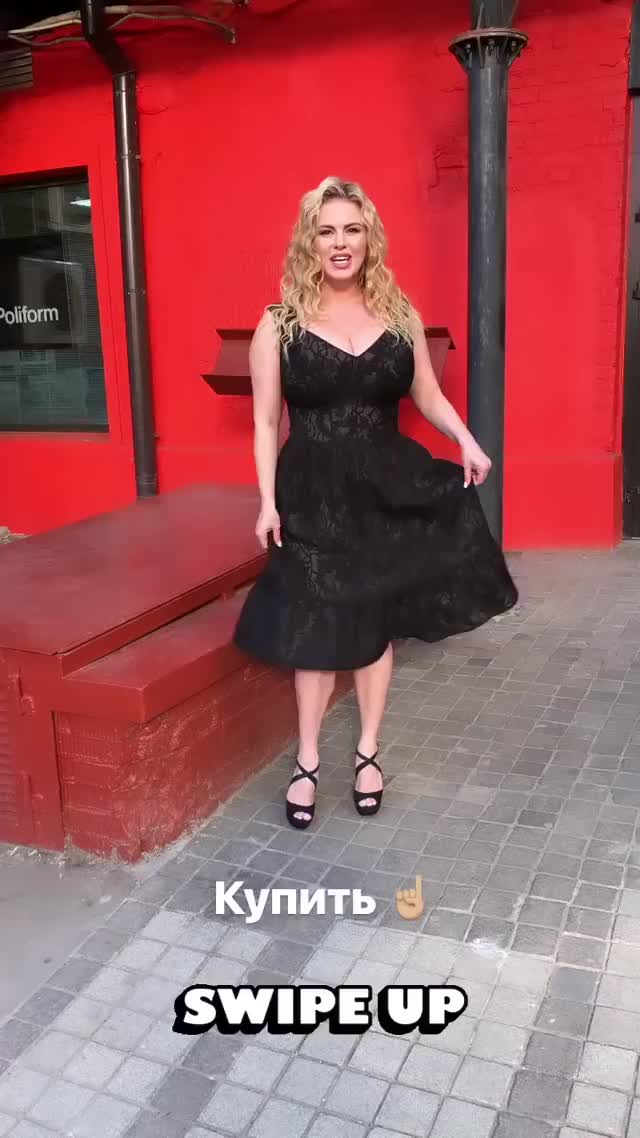 Watch and share Anna Semenovich GIFs and Анна Семенович GIFs on Gfycat
