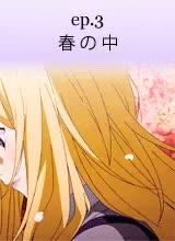 Watch heart and soul. GIF on Gfycat. Discover more !kimiuso, emi igawa, kaori miyazono, kousei arima, mygifs, shigatsu wa kimi no uso, your lie in april GIFs on Gfycat