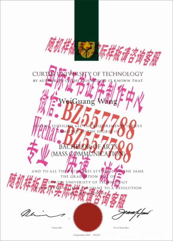 Watch and share 制作诺尔兰大学毕业证成绩单[咨询微信:BZ557788]办理世界各国证书证件 GIFs on Gfycat