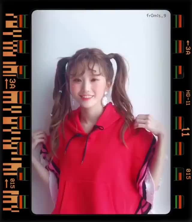 Watch and share Hayoung GIFs and Fromis GIFs by sampaii on Gfycat
