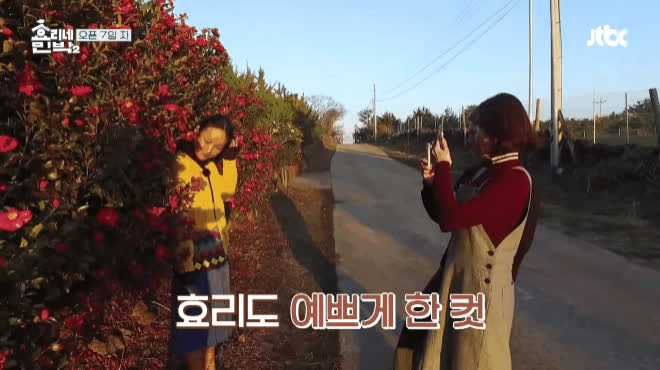 Đẳng cấp Yoona (SNSD) là đây: Giúp việc cùng em trai mưa, mùi mẫn hơn cả truyện ngôn tình