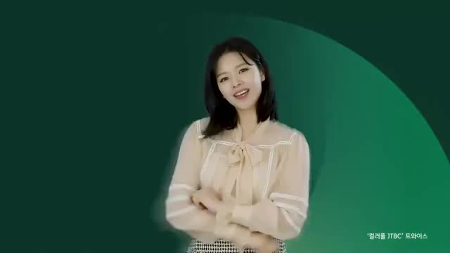 Watch and share TWICE JTBC THEME MV JEONGYEON GIFs by Breado on Gfycat