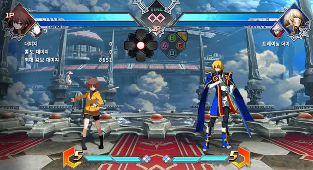 Watch and share Bbtag GIFs by qudwn2005 on Gfycat