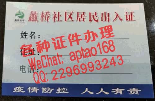 Watch and share 1vbf5-安阳师范学院人文管理学院毕业证办理V【aptao168】Q【2296993243】-j3d3 GIFs by 办理各种证件V+aptao168 on Gfycat