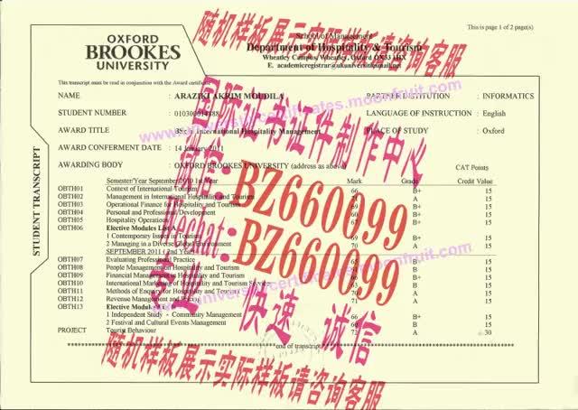 Watch and share 哪里能制作马尔堡大学毕业证成绩单[咨询微信:BZ660099]办理世界各国证书证件 GIFs on Gfycat