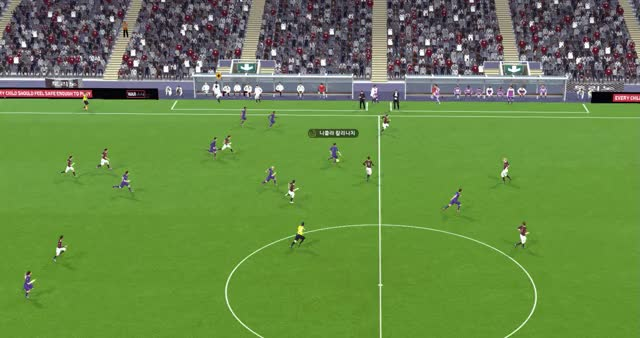 Watch and share Football Manager 3 GIFs by arcsim on Gfycat