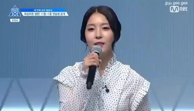 Twice, kpop, [ENG] Rank 5th Kim Samuel Speech EP10 Produce101 S2 GIFs