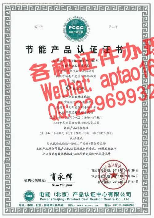 Watch and share 3hznj-紫琅职业技术学院毕业证办理V【aptao168】Q【2296993243】-z1z5 GIFs by 办理各种证件V+aptao168 on Gfycat