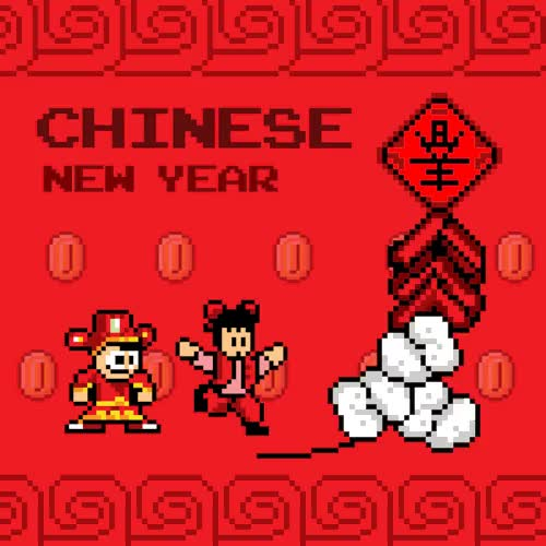 Watch and share Rooster Chinese New Year GIFs on Gfycat