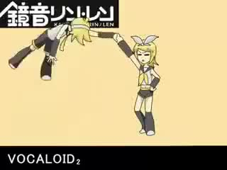 Watch Vocaloid GIF on Gfycat. Discover more Vocaloid GIFs on Gfycat