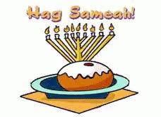 Watch and share Joyeux Hanoucca GIFs on Gfycat
