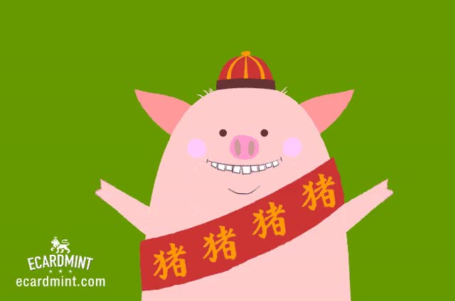 Watch this chinese new year GIF by Ecard Mint (@ecardmint) on Gfycat. Discover more chinese, chinese new year, cute pig, gif, lunar new year, new year GIFs on Gfycat