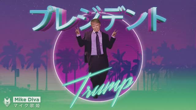 Watch and share Japanese Trump GIFs and Donald Trump GIFs on Gfycat