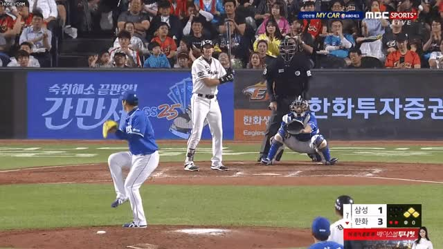 Watch grandslam01 GIF on Gfycat. Discover more related GIFs on Gfycat