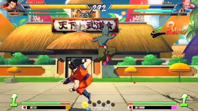 Watch and share Dragonball Fighterz GIFs and Go1 Dbfz Matches GIFs by EventHubs on Gfycat