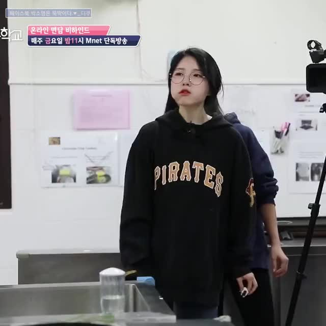 Watch 카카오 TV 플레이어 - Streamable.MP4 GIF on Gfycat. Discover more related GIFs on Gfycat