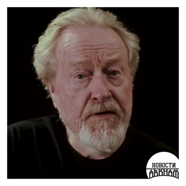 Watch and share Ridley Scott GIFs and Celebs GIFs by lalkasam on Gfycat