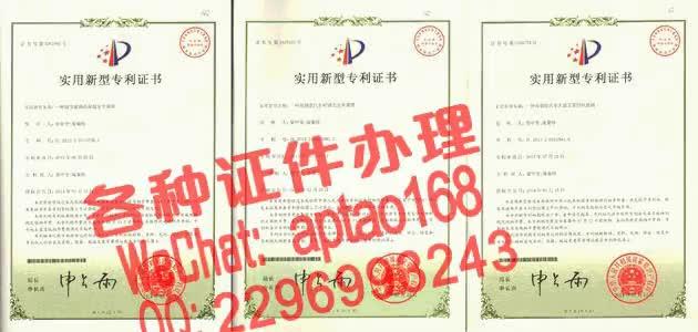 Watch and share 0i8u0-黑龙江三江美术职业学院毕业证办理V【aptao168】Q【2296993243】-rd1n GIFs by 办理各种证件V+aptao168 on Gfycat