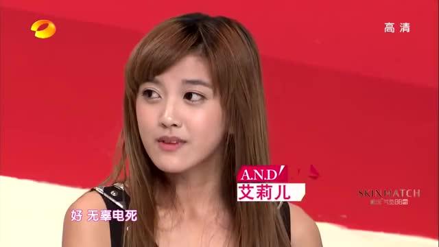 SNH48《我是大美人》鞠婧祎 四千年美女