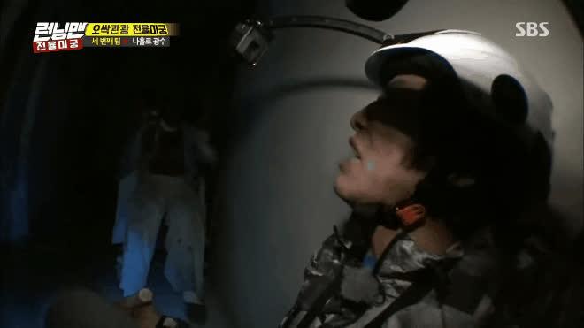 Thánh lầy Lee Kwang Soo hoảng loạn bay hết hồn vía trong mê cung ma để tìm bảng tên